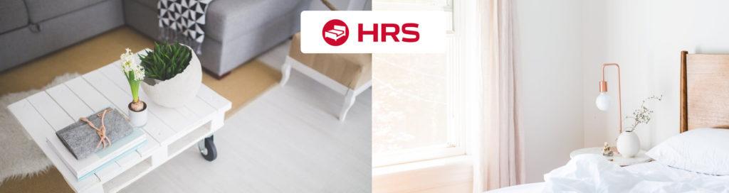 HRS Deals, jak wyglądają oferty specjalne? - miniatura